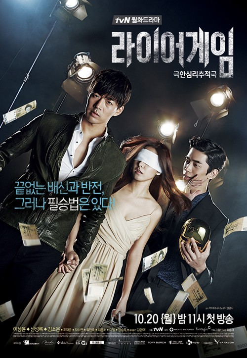 Liar Game (Korean Drama)-p1.jpg