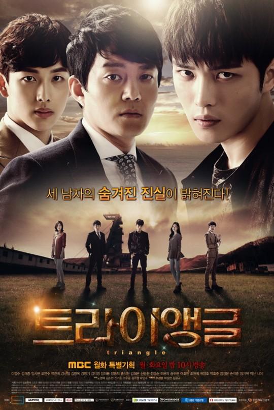 File:Triangle (Korean Drama)-p1.jpg