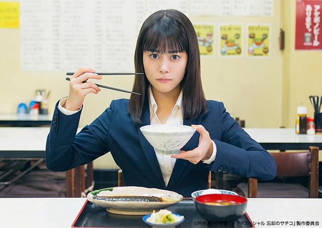 File:Boukyaku no Sachiko-01.jpg