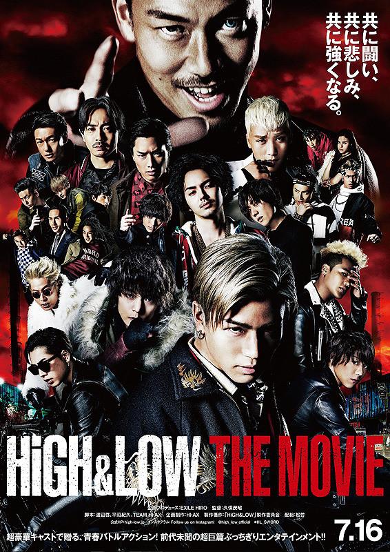 Nonton High And Low Season 1 Sub Indo : nonton, season, Movie, AsianWiki