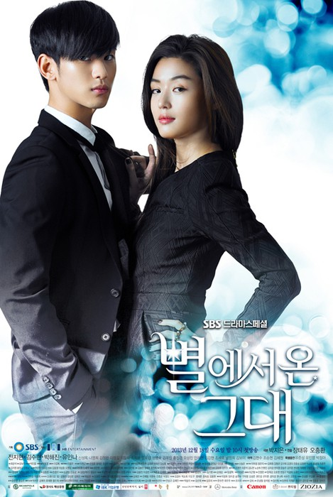 Download Film My Love From The Star Episode 1-21 Subtitle Indonesia : download, episode, subtitle, indonesia, AsianWiki