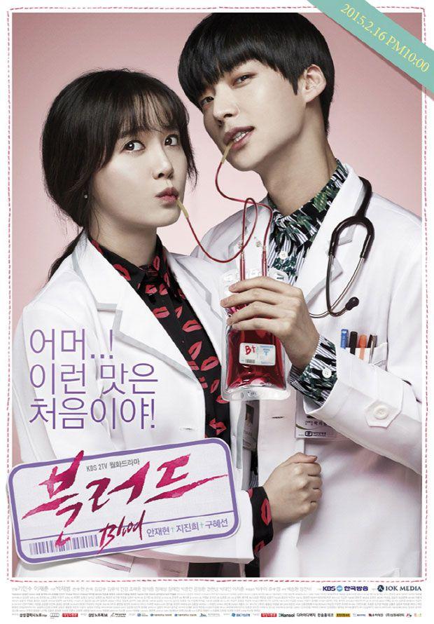 Download Drama Korea Blood : download, drama, korea, blood, Blood, (Korean, Drama), AsianWiki