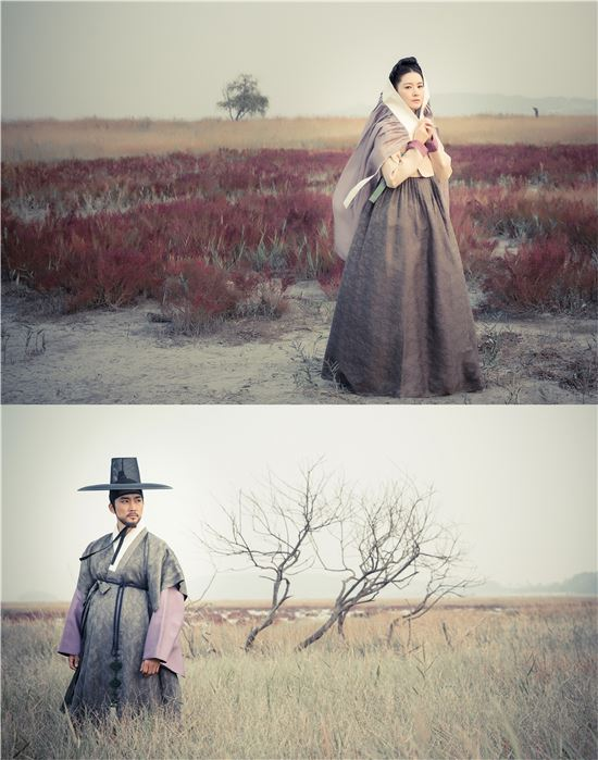 - Saimdang, the Herstory-ic.jpg