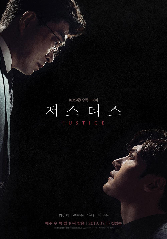 Sky Castle Kordramas : castle, kordramas, Justice, (Korean, Drama), AsianWiki