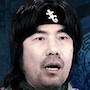 Salamander Guru and The Shadow Operation Team-Oh Dal-Su.jpg