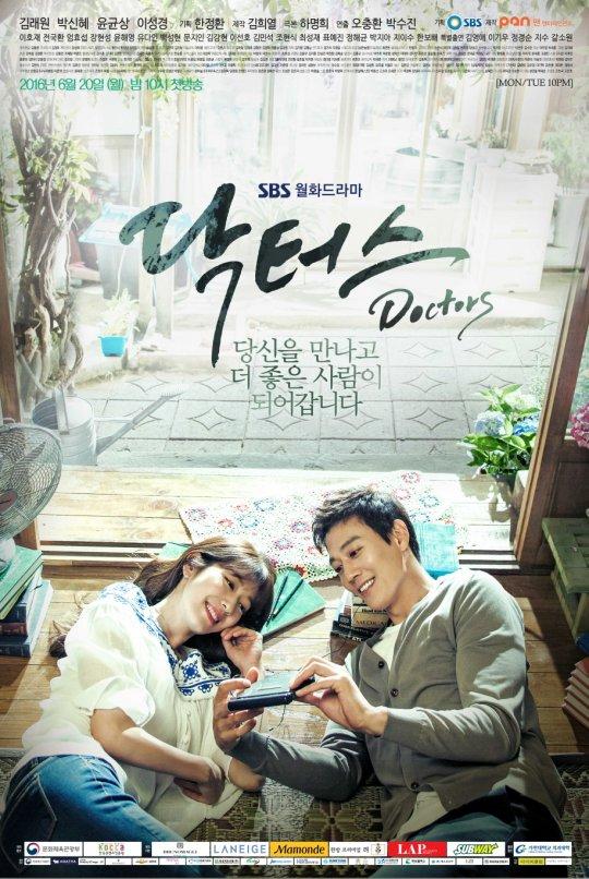 Doctors (Korean Drama)-p1.jpg