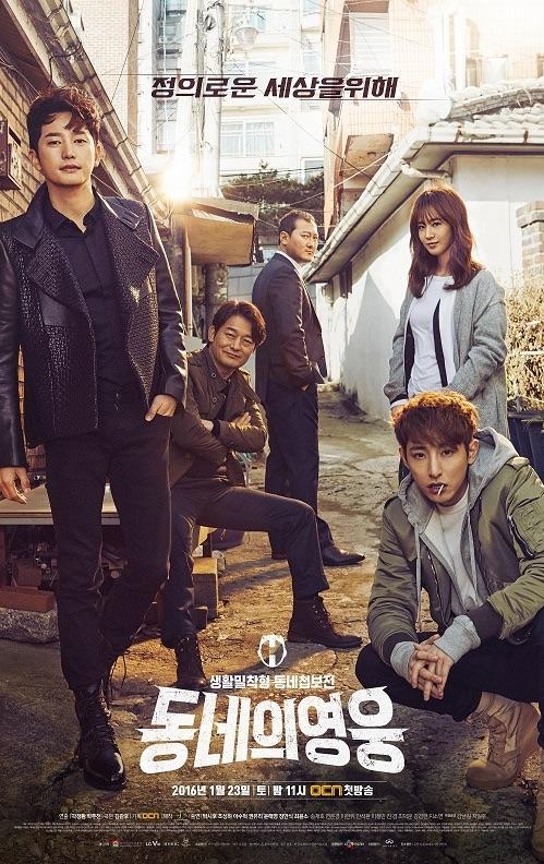 Download Drama Korea Madame Antoine Subtitle Indonesia : download, drama, korea, madame, antoine, subtitle, indonesia, Neighborhood's, Hero/Local, K-pop, K-show