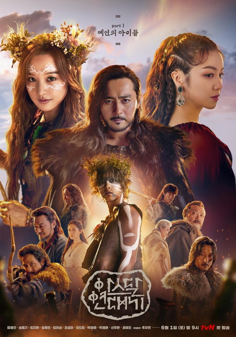 Drama Korea Fantasi : drama, korea, fantasi, Arthdal, Chronicles, AsianWiki