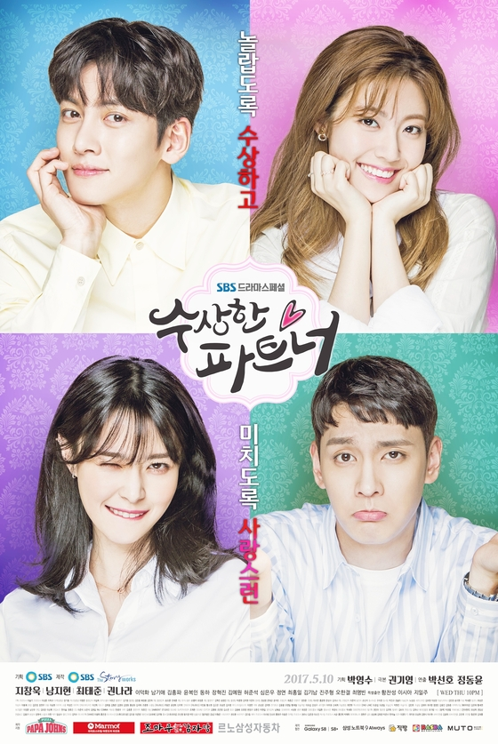 Streaming Suspicious Partner Sub Indo : streaming, suspicious, partner, Suspicious, Partner, AsianWiki