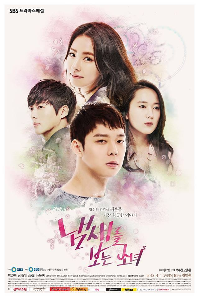 Streaming The Girl Who Sees Smells Sub Indo : streaming, smells, Smells, AsianWiki