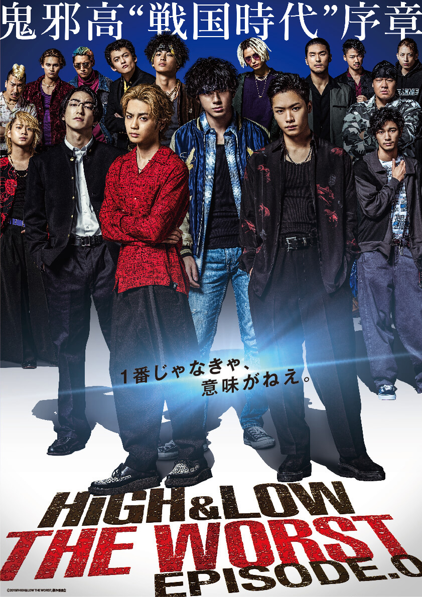 Streaming High And Low Season 2 Sub Indo : streaming, season, Worst, Episode.0, AsianWiki