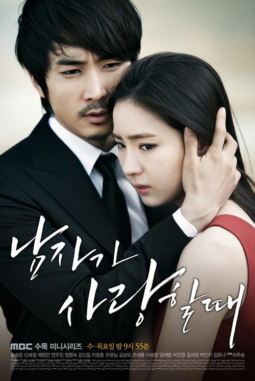 When A Man Falls In Love Sub Indo : falls, Loves, Korean, Drama, AsianWiki