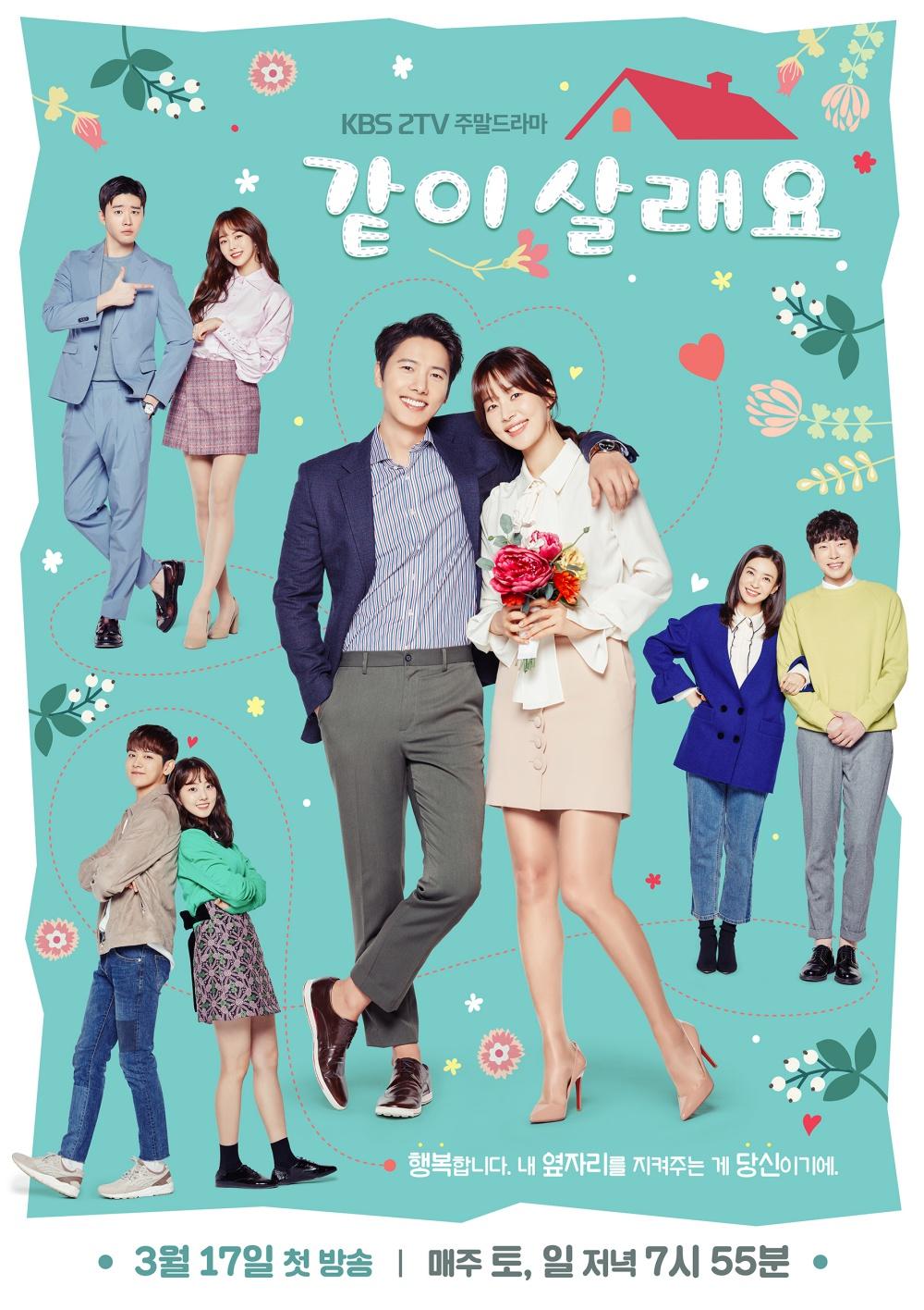 sinopsis Marry Me Now | DAFTAR FILM KOREA