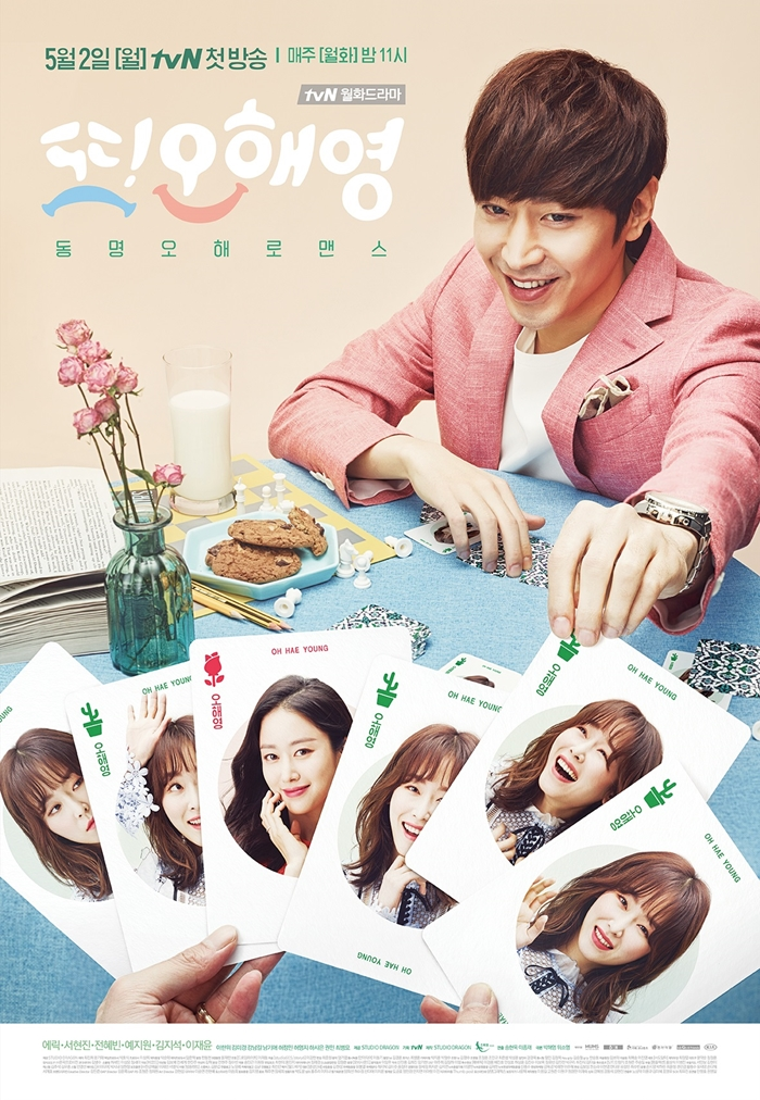 Another Miss Oh Sinopsis : another, sinopsis, Another, AsianWiki