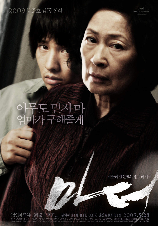 Mother-p4.jpg