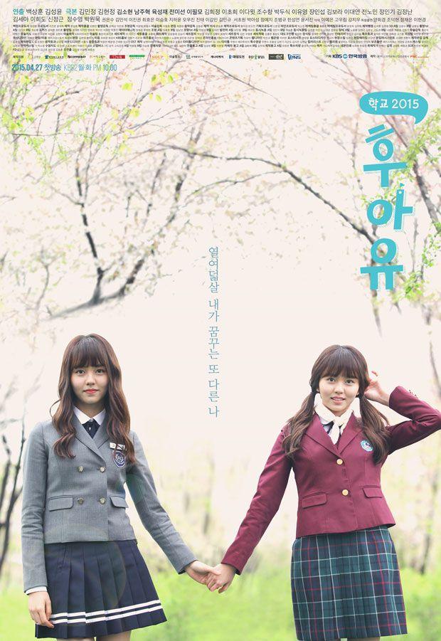 Sinopsis Who Are You School 2015 : sinopsis, school, School, AsianWiki