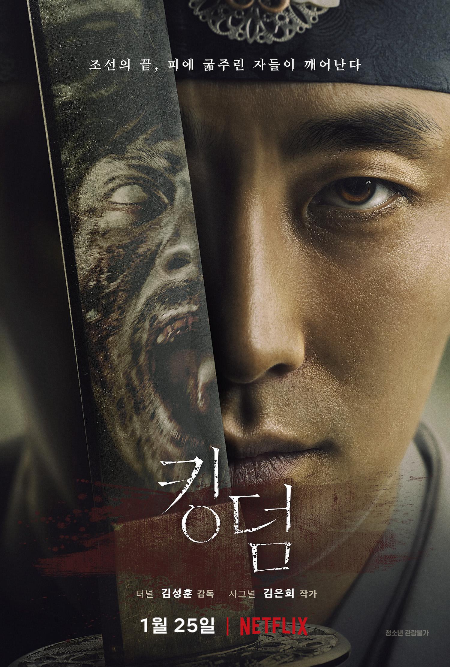 Download Drama Korea Kingdom : download, drama, korea, kingdom, Kingdom, (Korean, Drama), AsianWiki