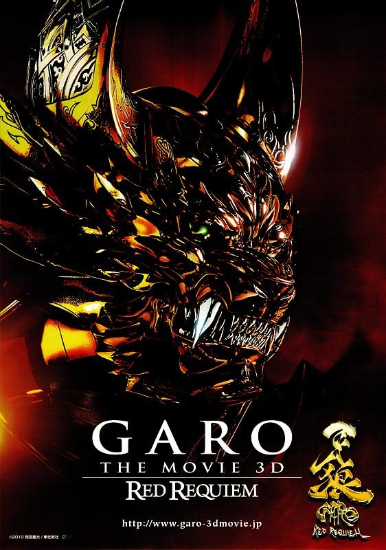 Garo: Red Requiem - AsianWiki