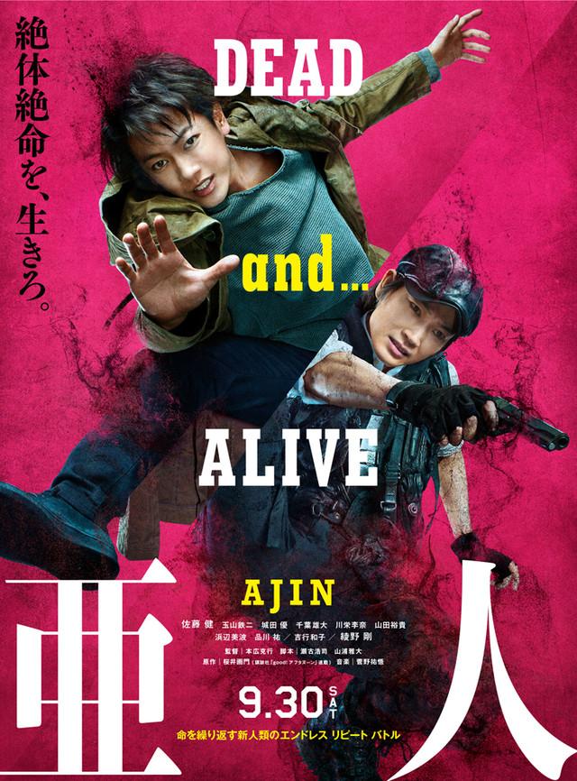 Film Jepang Action : jepang, action, Ajin:, Demi-Human, AsianWiki