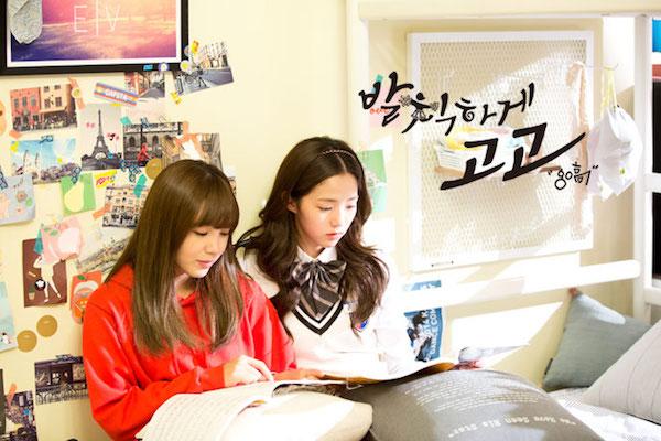 Cheer Up! (Korean Drama) - AsianWiki
