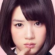 Peach Girl-Mei Nagano.jpg