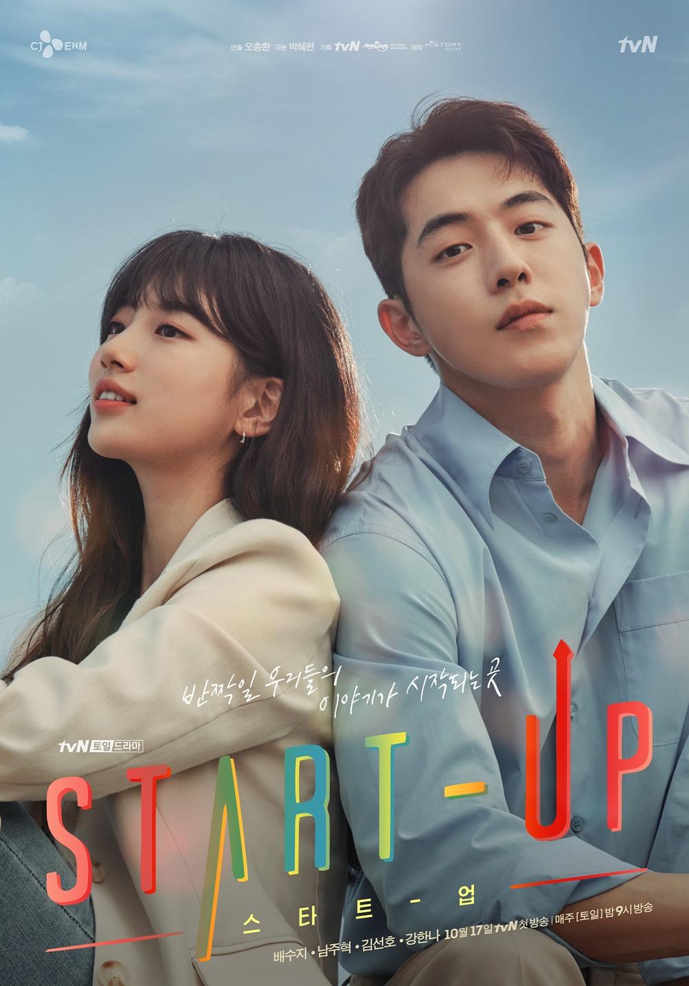 Sinopsis She Was Pretty Episode 5 : sinopsis, pretty, episode, Start-Up, (Korean, Drama), AsianWiki