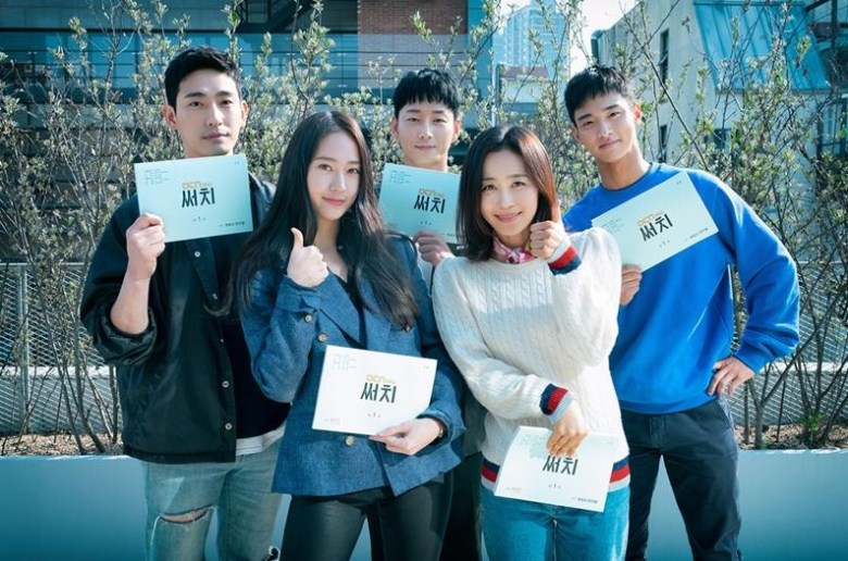 Search-Korean Drama-SR.jpg