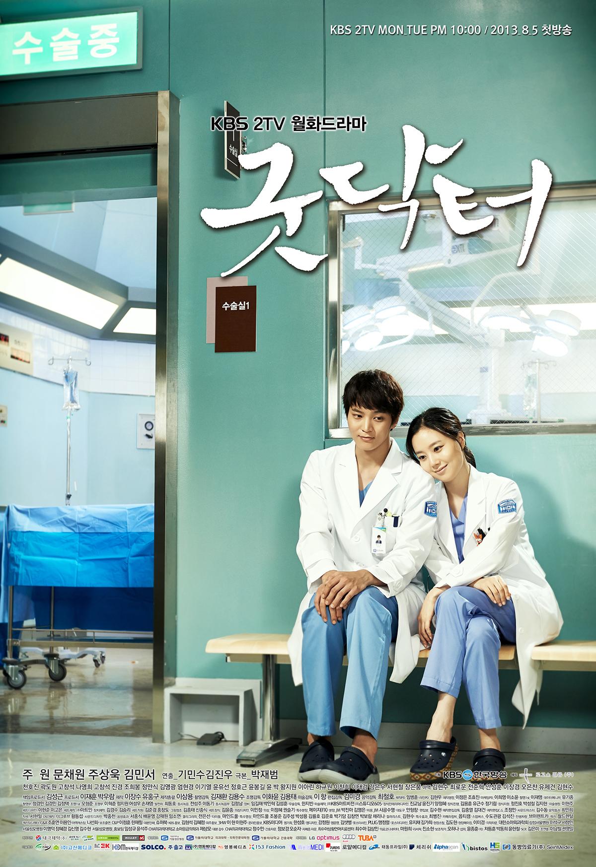 Download Drama Jepang Good Doctor : download, drama, jepang, doctor, Doctor, AsianWiki