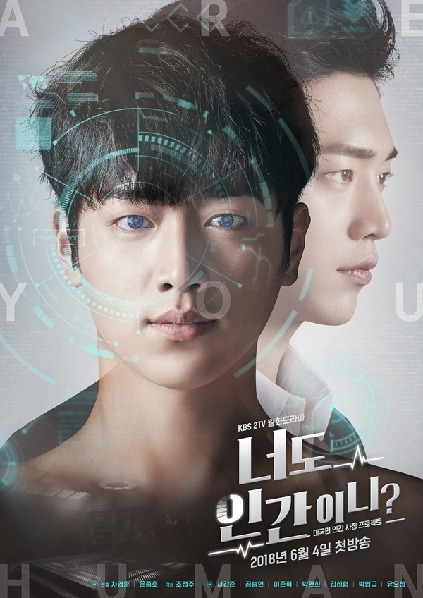 Rating Drama Korea Juli 2019 : rating, drama, korea, Human?, AsianWiki