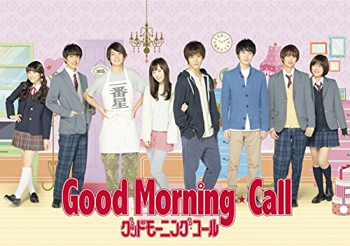 Good Morning Call-p1.jpg