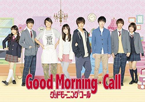 Good Morning Call - AsianWiki