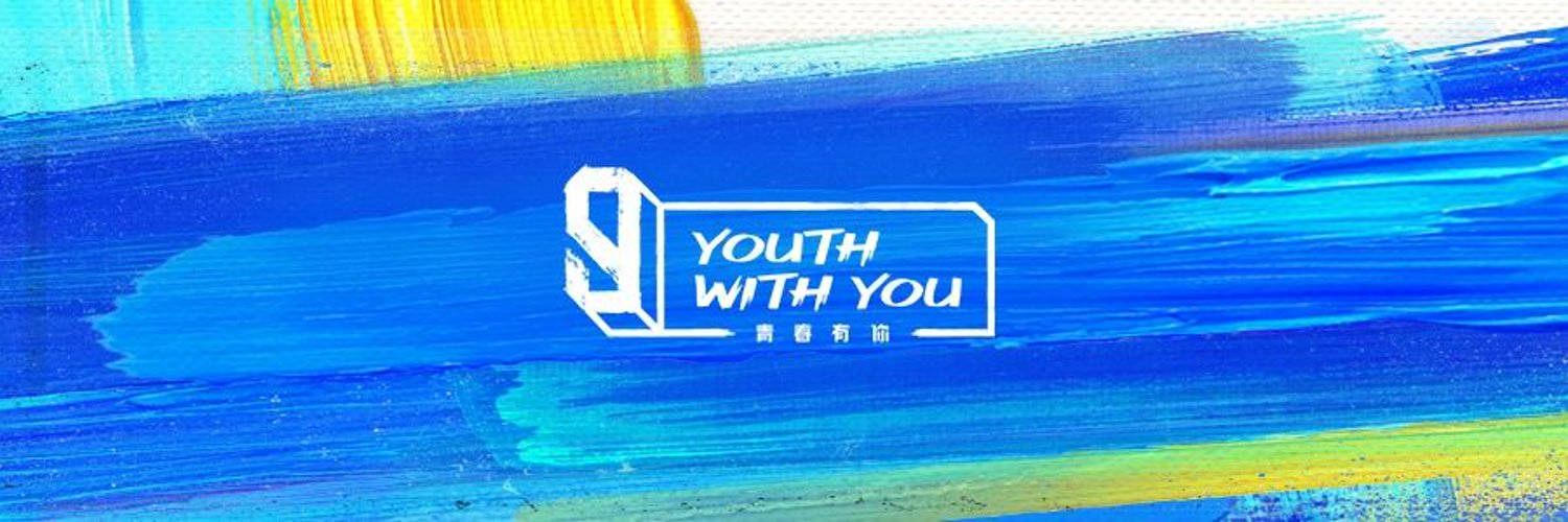 Read more about the article Vem aí: Nova temporada do reality musical Youth With You