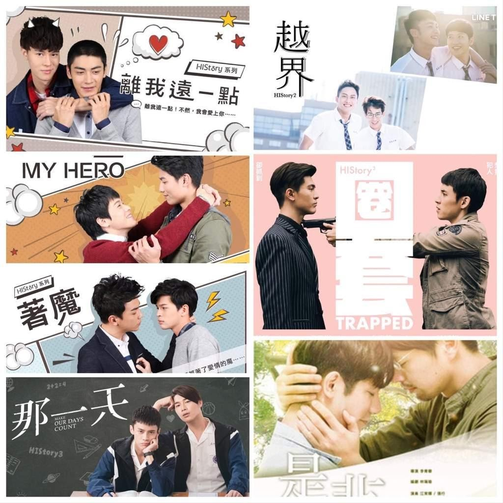 Read more about the article BL: e aí, vamos falar de Boys Lovers?