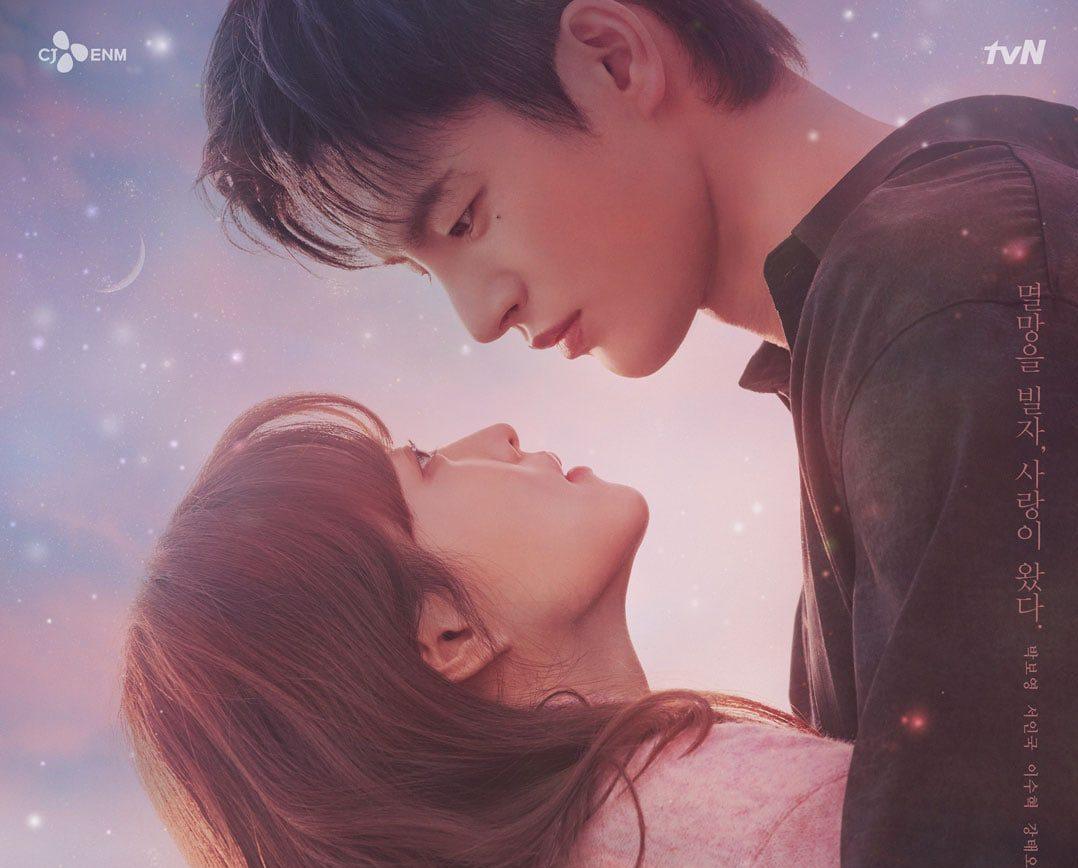 "Read more about the article tvN divulga pôsteres do seu próximo drama ""Doom At Your Service"""