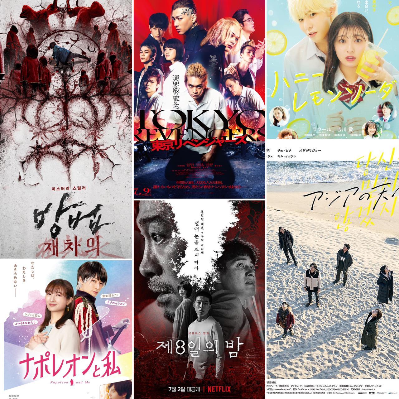 Read more about the article Confira os filmes que estreiam no mês de julho