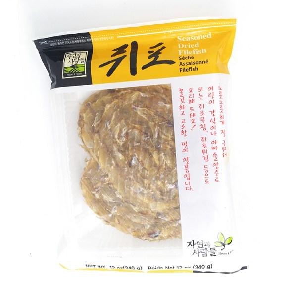 Seasoned Dried Filefish