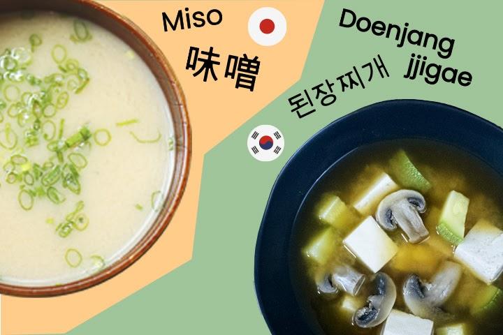 Doenjang jjigae y Miso