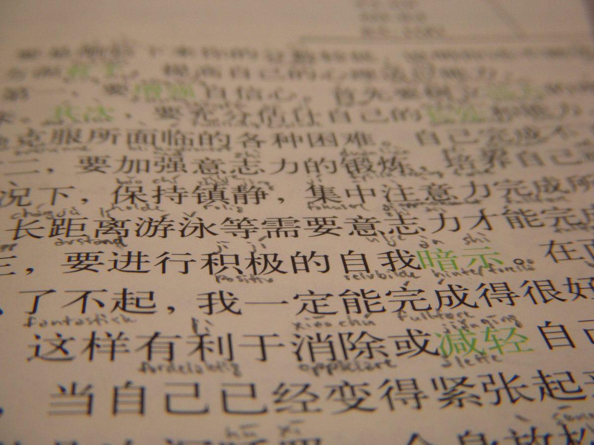 Stadig flere lærer kinesisk