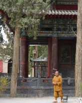 Haizang-tempelet i Wuwei.
