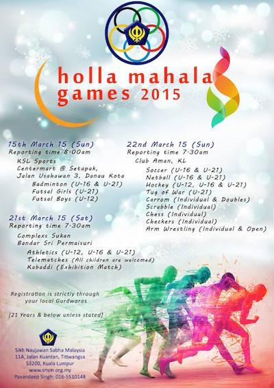 Holla Mahala-2015-poster-b