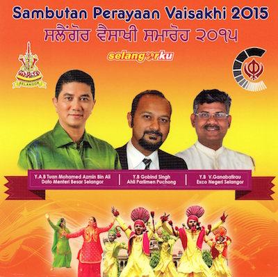 Selangor-Vaisakhi-KadJemputan-1504a2