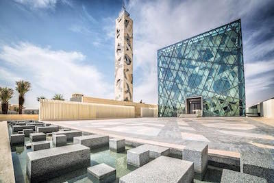 King Abdullah Petroleum Studies and Research Centre Community Masjid in Riyadh, Saudi Arabia
