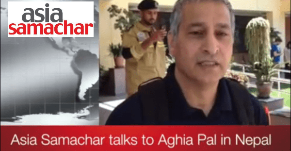 Asia Samachar talks to Aghia Pal Singh from the UK Search and Rescue team in Kathmandu, Nepal.