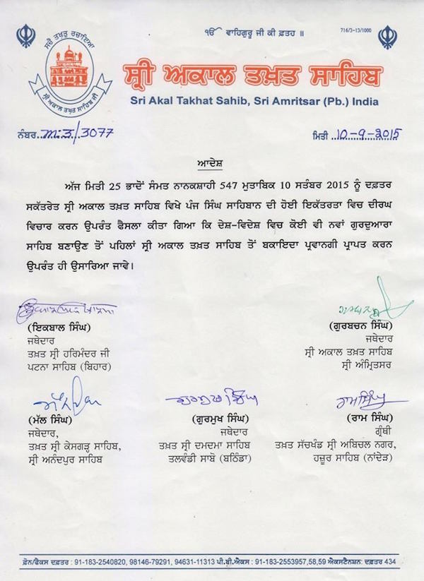 The Akal Takht edict dated 10 Sept 2015 requiring Sikhs worldwide to get its permission before opening up new gurdwaras.