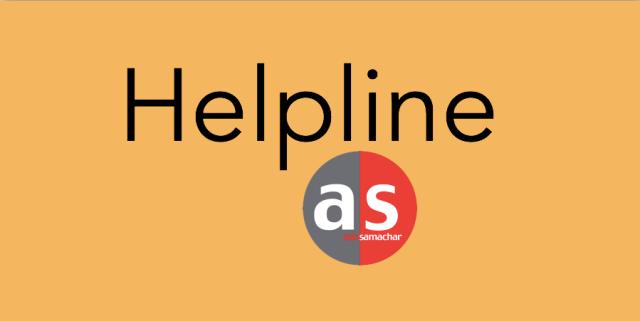 Helpline-1511c