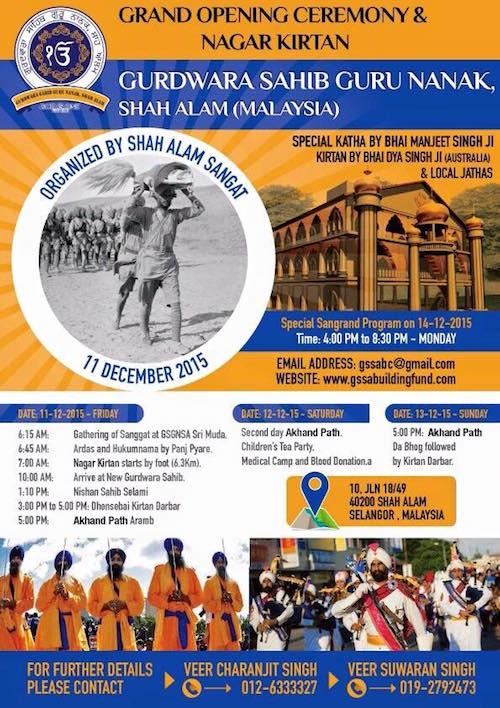 ShahAlam-gurdwara-poster-1512c2