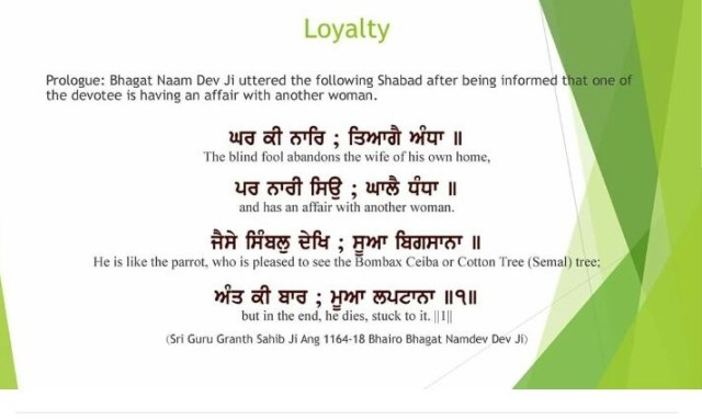 The shabad with the translation as provided by SGGS Academy