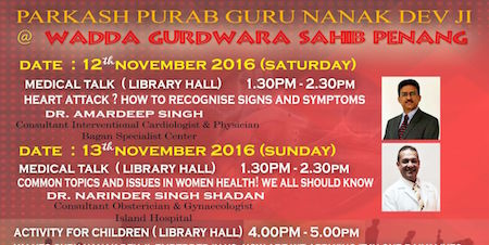 Wadda Gurdwara Sahib Penang to celebrate Guru Nanak Parkash Gurpurab on Nov 13-15, 2016