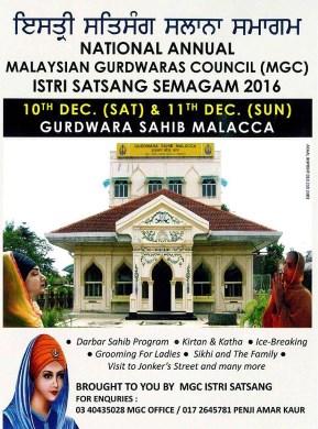 MGC Istri Satsant Salana Semagam 2016 | 10-11 Dec 2016 | GS Melaka