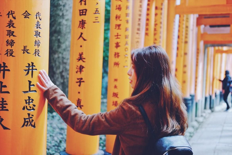 Bylinhngo-Kyoto-1